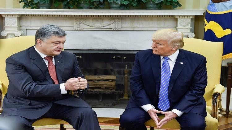 كييف تبرر استقبال بوروشينكو المتواضع في البيت الأبيض