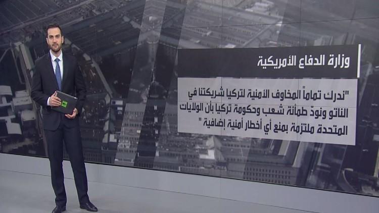 أنقرة: واشنطن ستسحب سلاح الكرد بعد الرقة