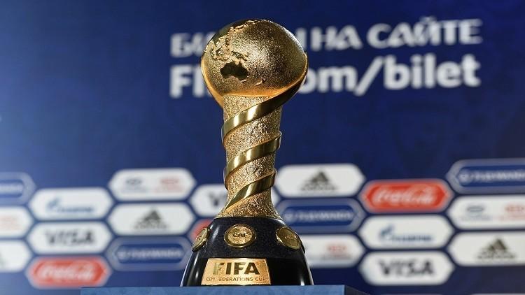 كأس القارات 2017.. معايير حسم التأهل للدور نصف النهائي