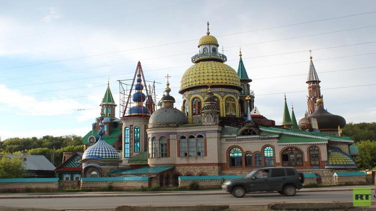 معبد كل الأديان في قازان.. فكرة تحولت إلى واقع