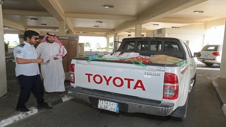 منظمة حقوقية: مطالب الدول المحاصرة لقطر غير قانونية