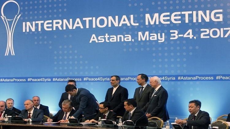 أستانا: نأمل بأن تولي واشنطن اهتماما لمناطق تخفيف التوتر في سوريا