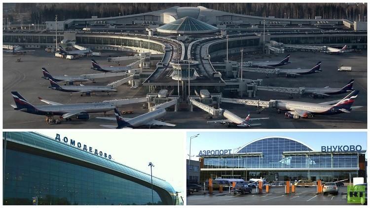 موسكو ترصد مبالغ كبيرة لتأهيل مطاراتها قبيل كأس العالم 2018