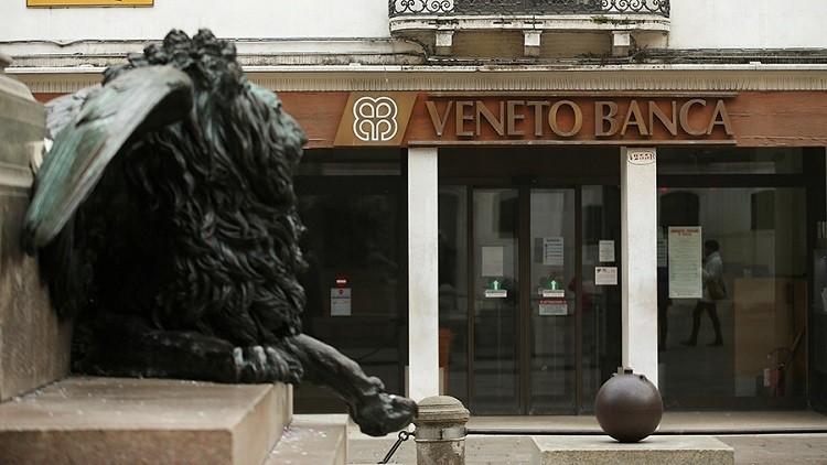 17 مليار دولار لإنقاذ مصرفين في إيطاليا