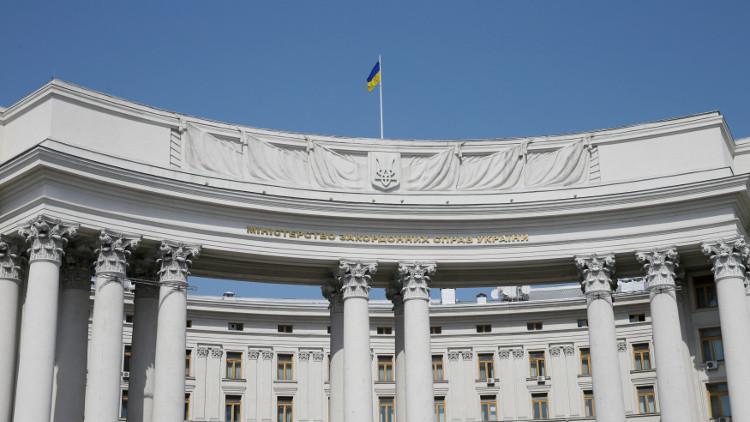 كييف تتهم روسيا بالسعي إلى إحياء الاتحاد السوفيتي