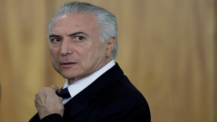 الرئيس البرازيلي يلغي مشاركته في قمة G20 على خلفية قضية فساد