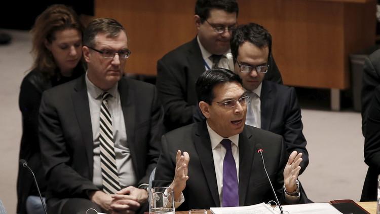 إسرائيل تشكو إيران إلى الأمم المتحدة بسبب نجمة داوود