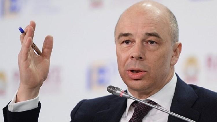 الحكومة الروسية تتوقع تراجع عجز الميزانية في 2018