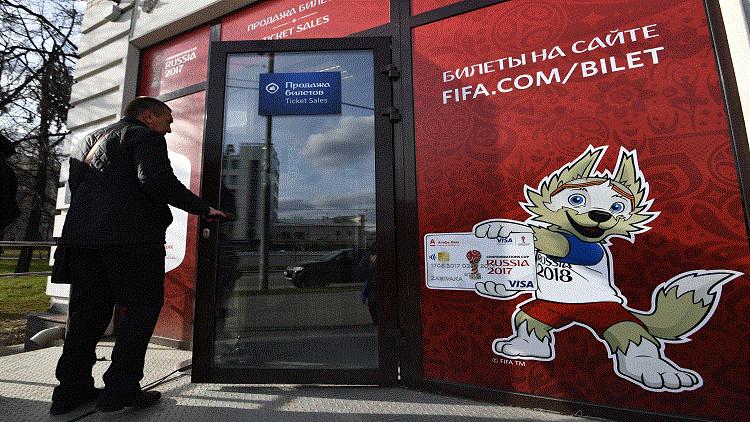 بيع 53 ألف تذكرة لنهائي كأس القارات 2017