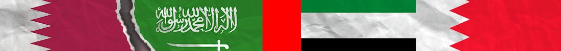 الأزمة الخليجية القطرية