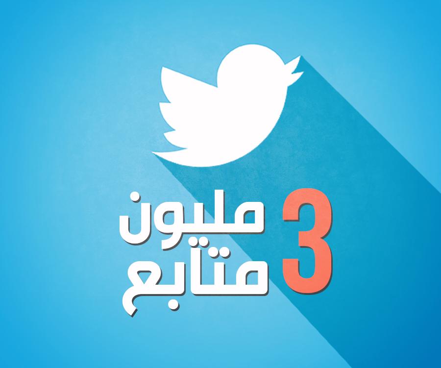 توتير RTarabic