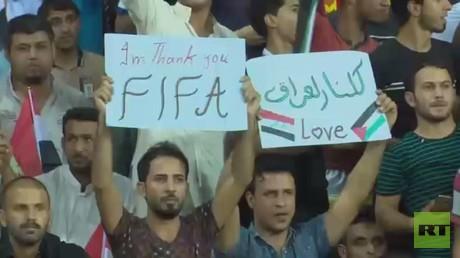 مباراة رفع الحظر عن الملاعب العراقية