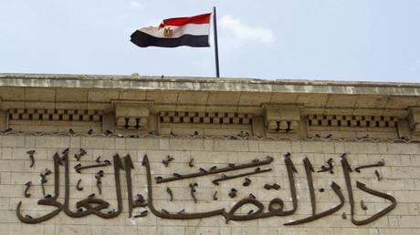 دار القضاء المصري