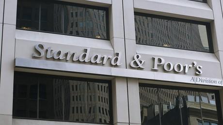 """وكالة """"ستاندرد آند بورز"""" الدولية للتصنيف الائتماني"""