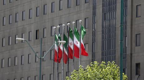 مبنى البرلمان الإيراني