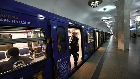 صفقة قطارات بين روسيا وإيران بقيمة 2 مليار دولار