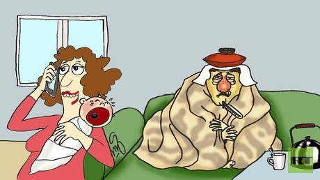 دراسة: الزواج مفيد للصحة