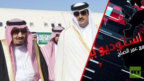 الأزمة الخليجية وانعكاساتها الإقليمية