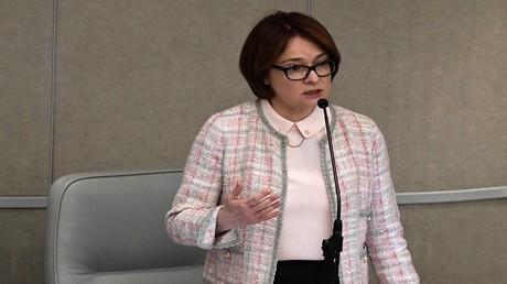 رئيسة المصرف المركزي الروسي، إلفيرا نابيؤلينا