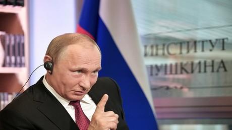 بوتين يعلق على إطلاق  لقب