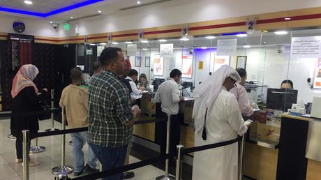 أحد مكاتب الصرافة في الدوحة