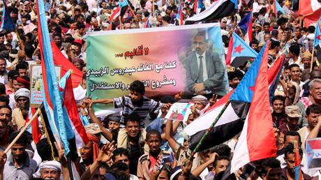 مظاهرات مؤيدة للمجلس الانتقالي الجنوبي في اليمن - أرشيف
