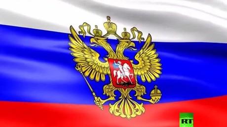 روسيا تحتفي بيومها