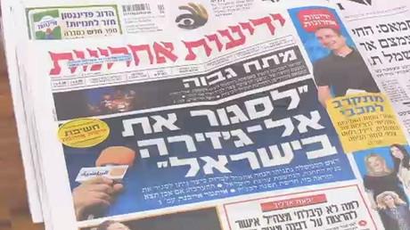 إسرائيل تريد إقحام نفسها في ملف أزمة قطر