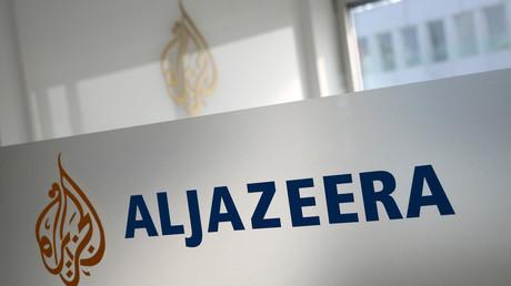 """مكتب قناة """"الجزيرة"""" القطرية (صورة أرشيفية)"""