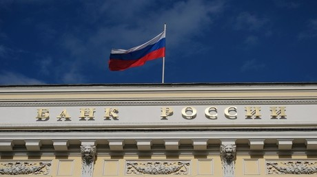 المركزي الروسي يخفض سعر الفائدة ربع نقطة مئوية