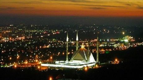 مدينة إسلام آباد