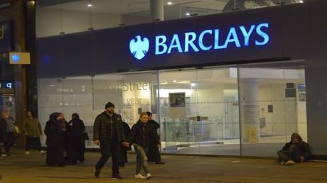 """بنك """"باركليز"""" البريطاني"""