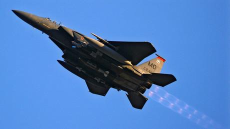 """مقاتلة """"إف-15"""" أمريكية"""