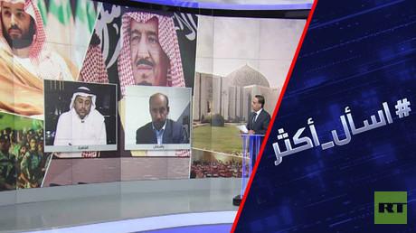 محمد بن سلمان.. على بُعد خطوة من العرش