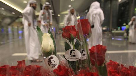 مطار الدوحة