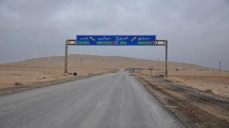 ملياردير روسي يبدأ الاستثمار في فوسفات سوريا