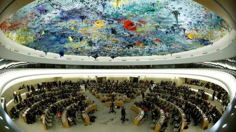 مقر اللجنةالدولية لحقوق الإنسان - أرشيف