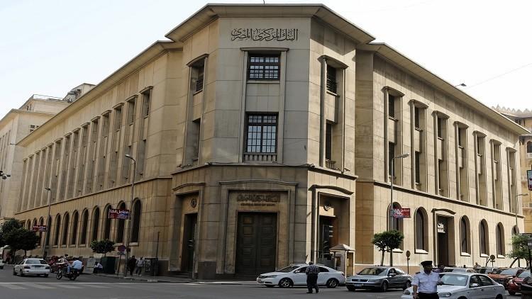 10 مليارات دولار استثمارات الأجانب في الدين المصري