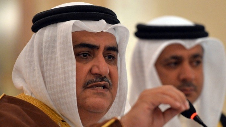 البحرين تؤكد على ضرورة