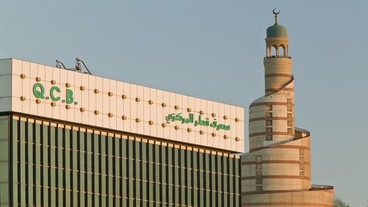 المركزي القطري يعاقب بعض شركات الصرافة