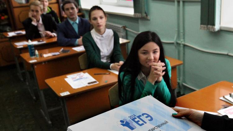 تلميذة لاجئة من إدلب تتخرج بميدالية ذهبية في روسيا