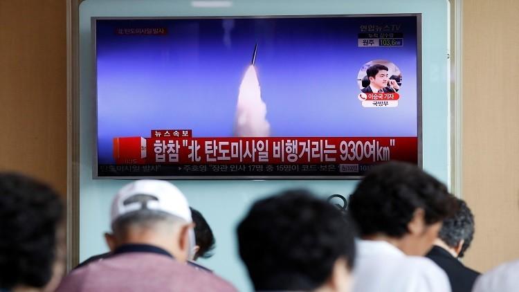 صاروخ كوري شمالي متوسط المدى يهز طوكيو وواشنطن وسيئول