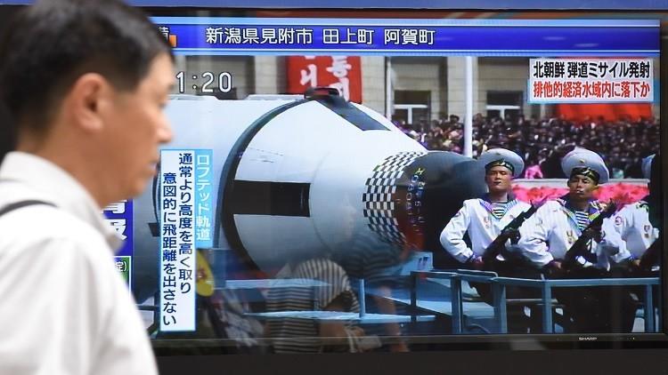 كوريا تستفز زعماء قمة