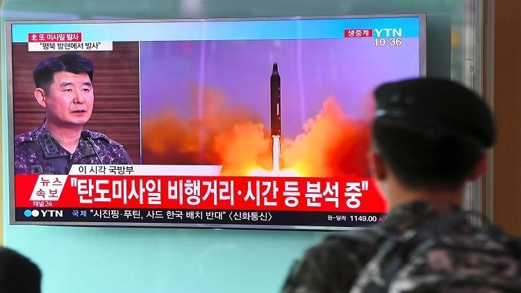 بيونغ يانع تعلن نجاح تجربة صاروخ بالستي عابر للقارات