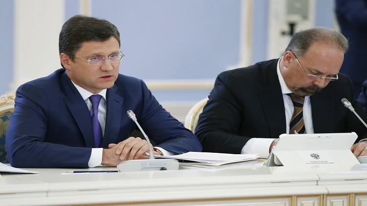 موسكو تتوقع ارتفاع أسعار النفط