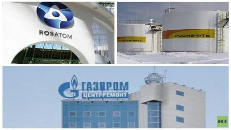 شركات طاقة روسية تعزز تعاونها مع الصين