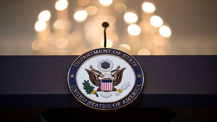 موظفو الخارجية الأمريكية غير راضين عن إدارة ترامب