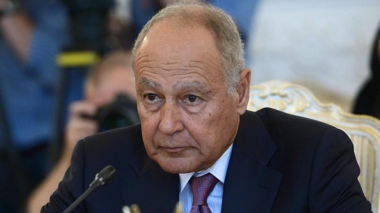 جامعة الدول العربية تكذّب تصريحات منسوبة لأبو الغيط بشأن قطر!