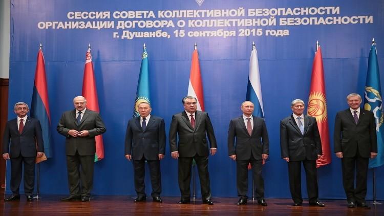 قمة منظمة معاهدة الأمن الجماعي في دوشنبه 15 سبتمبر 2015