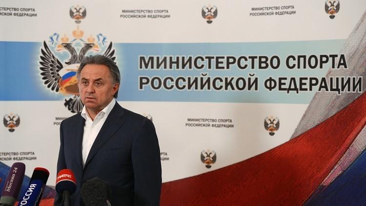 موتكو متأكد أن اللجنة الأولمبية الدولية ستعيد البطولات التي ألغتها إلى روسيا